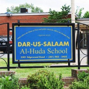 The current Alhuda school in north College Park may soon be the new home College Park Academy