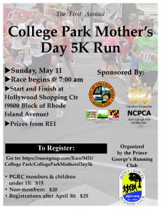 College Park 5K Race