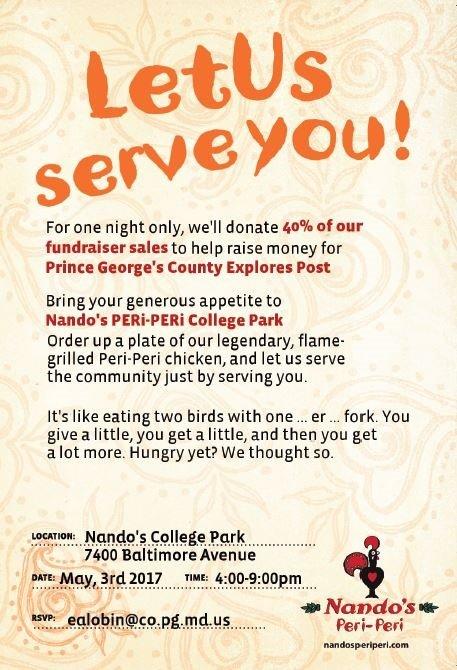 Police Explore - College Park Fundraiser